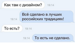 RussianTradition