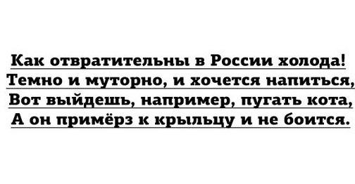 RussianWinter