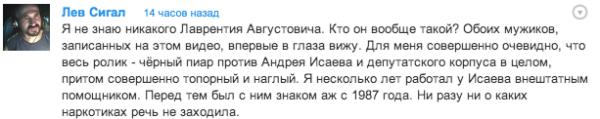 Снимок экрана 2013-10-13 в 13.47.41