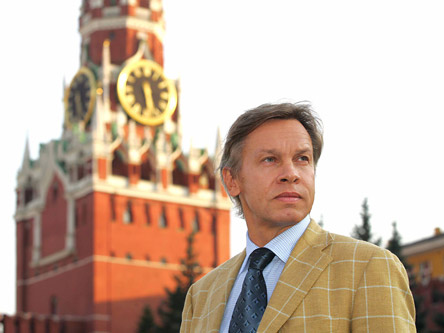 1386659961_1376166390_pushkov