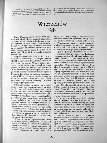 07_2017_10 Uchwiszcze и Ухвище. Немного Истории.