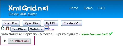 fb2 validator online