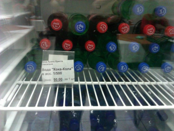 вода кока-кола