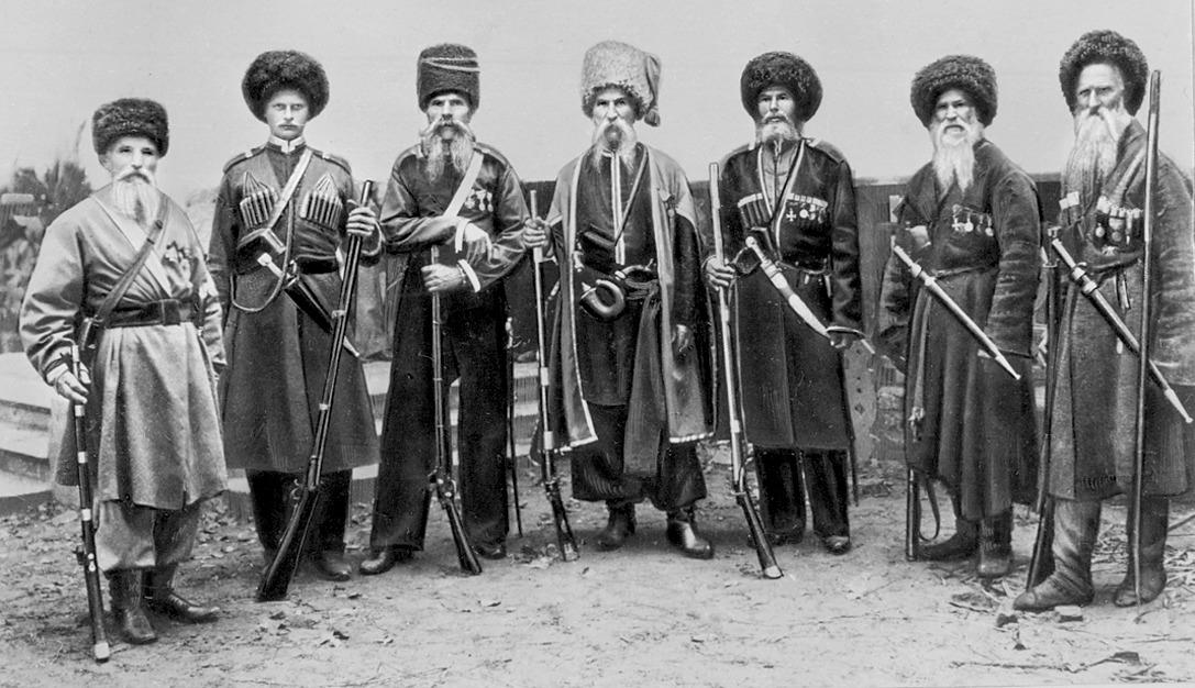Кубанские казаки 19-й век