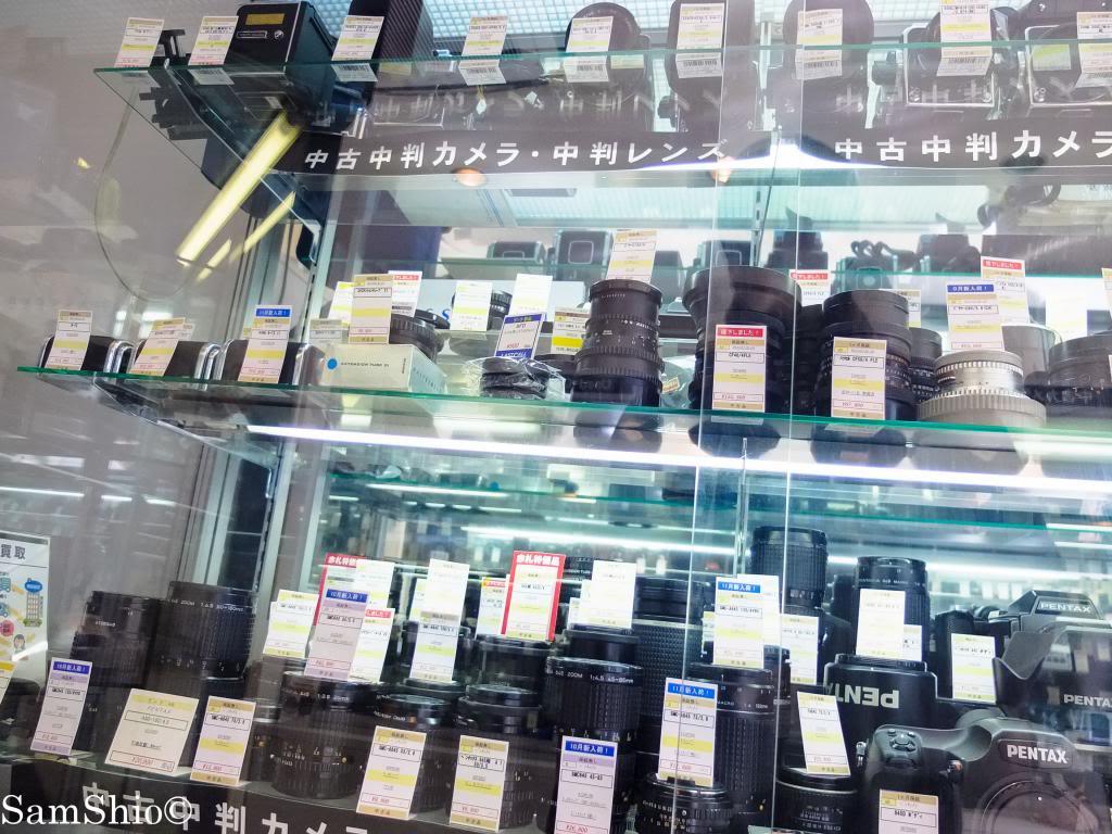 camera shop japan (C) SamShio
