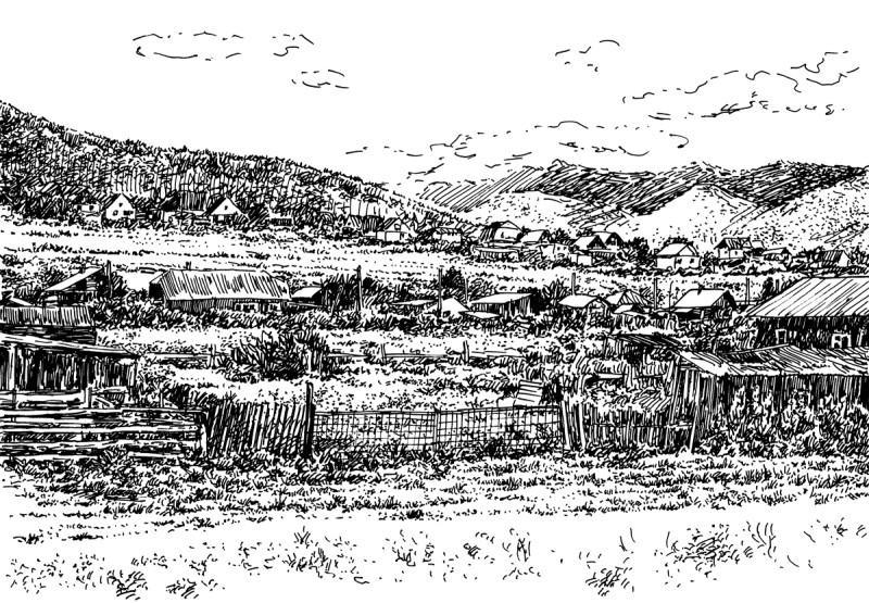 Altai 036