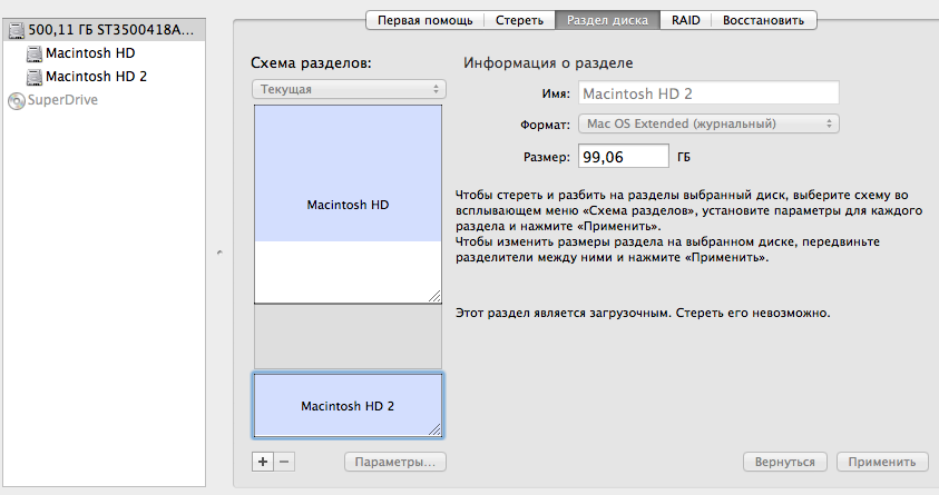 Снимок экрана 2014-07-06 в 16.08.28