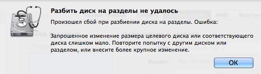Снимок экрана 2014-07-06 в 21.25.00