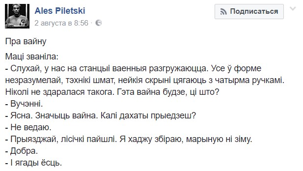 Путин внес в Госдуму проект закона, разрешающий использовать ПВО на границе Украины и Беларуси - Цензор.НЕТ 5097
