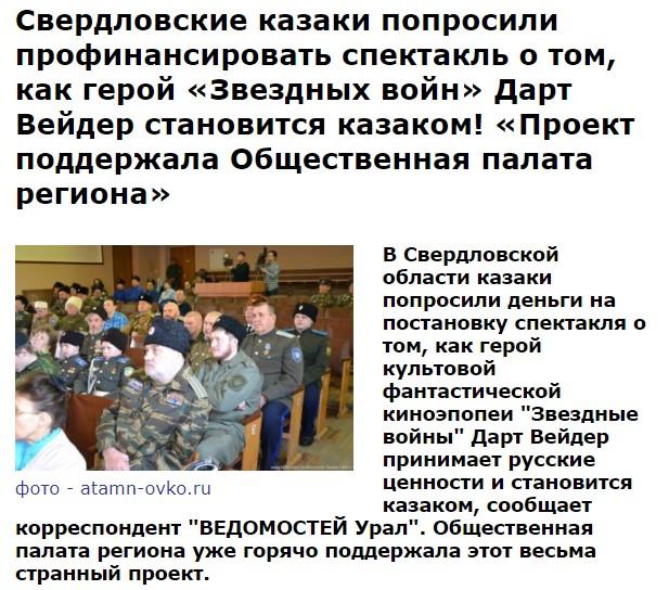 Путин будет лезть в Украину до тех пор, пока не получит по зубам, - Жебривский - Цензор.НЕТ 2737