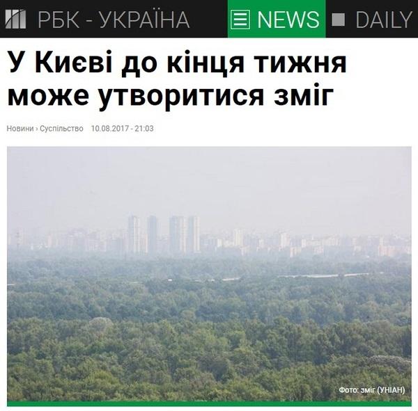 Владимир берет ероплан, Владимир взлетает наверх - Цензор.НЕТ 9681