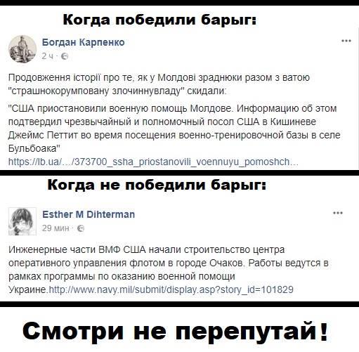 Россия создает военную угрозу всей Европе, создав милитаризованную зону в оккупированном Крыму, - МинВОТ - Цензор.НЕТ 5298