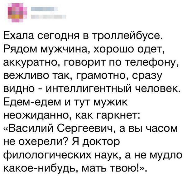 Английский — рабочий язык НАТО и владеть им украинские военнослужащие должны свободно, - замначальника штаба ВМСУ - Цензор.НЕТ 6866