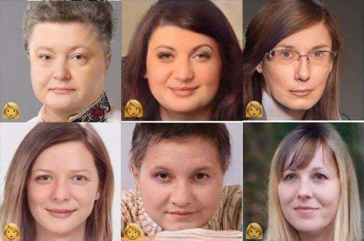 Українки найкращі