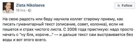 Председатель сельсовета и частный землеустроитель задержаны на взятке 250 тысяч в Киевской области, - прокуратура - Цензор.НЕТ 7673