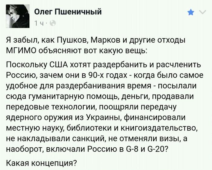 Делегация США во главе с министром обороны Мэттисом прибыла в Киев - Цензор.НЕТ 3852