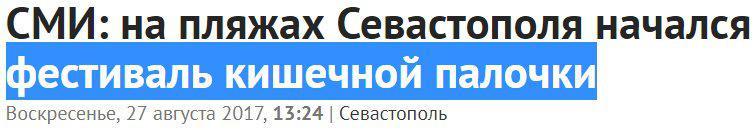 """Эксперт The New York Times Кофман, агитирующий против предоставления Украине оружия, оказался членом Валдайского клуба Кремля, рассказывающим о пользе РФ для США, - """"Лига.net"""" - Цензор.НЕТ 4768"""