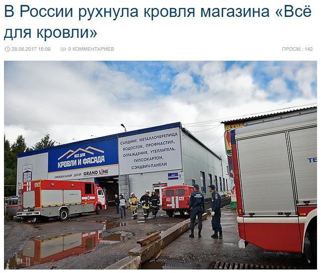 Свыше 75 военных подразделений России зафиксировано на Добассе, - InformNapalm - Цензор.НЕТ 8789
