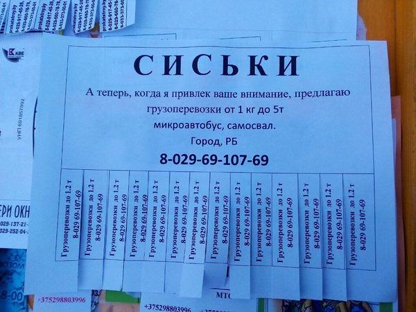 """""""Ты шо в дуб еб#лся?! Тебе напомнить с кем ты должен советоваться?! Нах#й ты умничаешь, Вова!?"""", - криминальный авторитет Мультик корректирует политику """"Оппоблока"""" в Николаеве - Цензор.НЕТ 5249"""