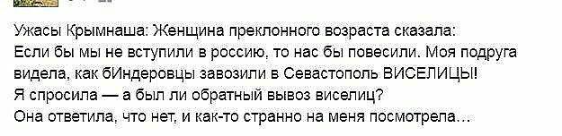 """""""Они писали неправдивые материалы"""", - СБУ запретила двум испанским журналистам въезд в Украину до 2020 года - Цензор.НЕТ 8451"""