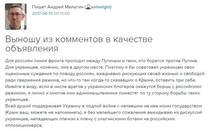 Общие потери России от западных санкций составили 9,5 трлн рублей, - Явлинский - Цензор.НЕТ 236