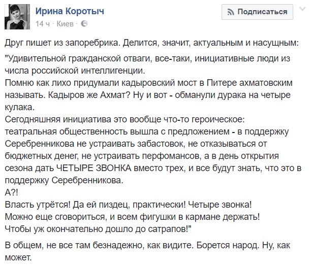 Украина привлекает профессоров права для обеспечения позиции в Гаагском трибунале по иску против России, - Зеркаль - Цензор.НЕТ 7450