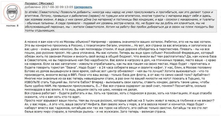 Российского активиста Сафаргали приговорили к 3 годам тюрьмы за посты о Путине и Крыме - Цензор.НЕТ 3355