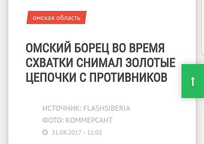 Нападение на храм УПЦ КП в Крыму направлено на вытеснение этнических украинцев с полуострова, - Чубаров - Цензор.НЕТ 3806