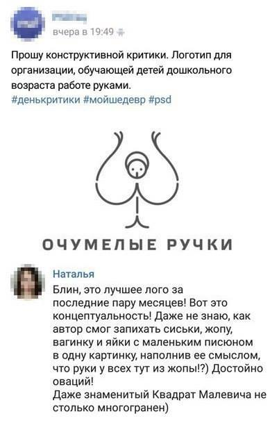 """Помощник Путина: """"США совершили рейдерский захват собственности российской дипломатической миссии"""" - Цензор.НЕТ 334"""