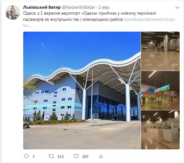 """""""Можно у вас получить новый паспорт?"""" - Порошенко в одном из крупнейших в Украине Центров оказания админуслуг, открывшемся в Харькове - Цензор.НЕТ 8066"""