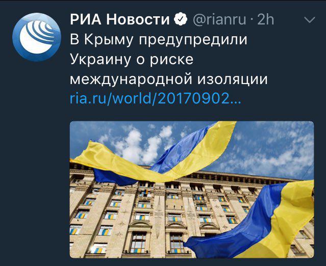 Решение СНБО не снимает вопрос о визовом режиме для россиян, - Парубий - Цензор.НЕТ 2247