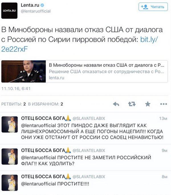 В Госдепартаменте США заявили о законности решения закрыть дипмиссии России, - DW - Цензор.НЕТ 6260