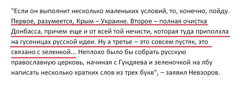 В Госдепартаменте США заявили о законности решения закрыть дипмиссии России, - DW - Цензор.НЕТ 7833