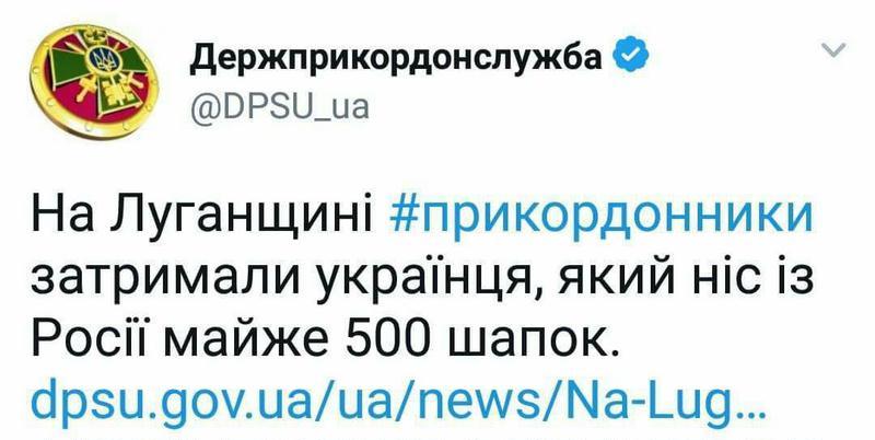 """""""Я сказав йому, що все скінчено"""", - Байден заявив, що переконав Януковича піти - Цензор.НЕТ 7322"""