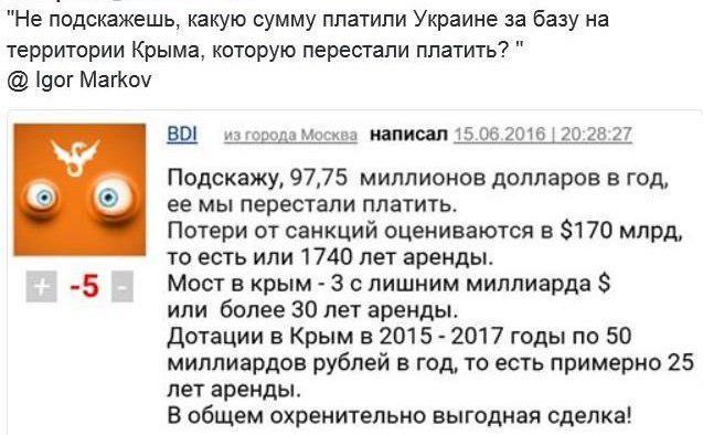 Россия самостоятельно не остановится, ее надо остановить. Единственный путь - членство Украины в НАТО, - Яценюк - Цензор.НЕТ 5879