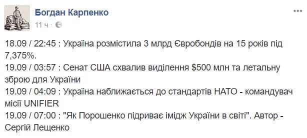 Оборонительное оружие США позволит сохранить жизни украинских бойцов на Донбассе, - Порошенко - Цензор.НЕТ 8813