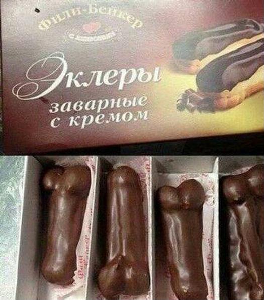 """У Росії продають шоколадні цукерки """"Президент"""" з портретом Путіна: до складу входить горілка і гострий перець - Цензор.НЕТ 5047"""