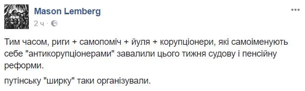 """""""Украина демонстрирует большой прогресс"""", - Трамп - Цензор.НЕТ 1851"""