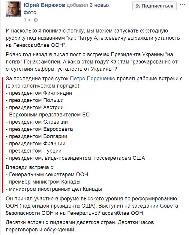 """""""Украина демонстрирует большой прогресс"""", - Трамп - Цензор.НЕТ 6667"""