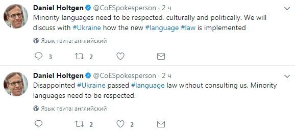 Украине следует обратиться за оценкой закона об образовании в Совет Европы или Венецианскую комиссию, - Мингарелли - Цензор.НЕТ 6549