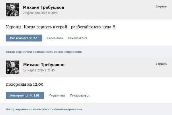 Предложение России по миротворцам на Донбассе - замораживание конфликта, - Линкявичюс - Цензор.НЕТ 7812