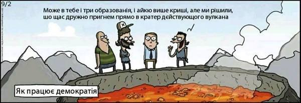 Украина считает нелегитимным проведенный каталонской властью референдум, - Беца - Цензор.НЕТ 9303