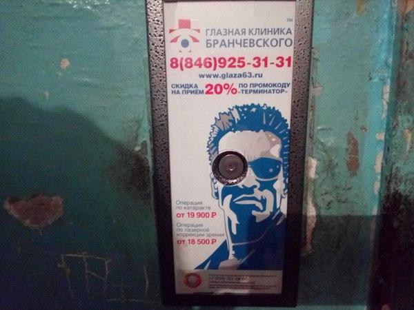 Гении рекламы, вывески и креатива 74