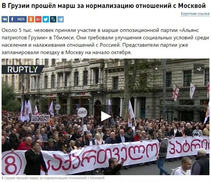 Саакашвили попросил в Украине политического убежища - Цензор.НЕТ 6116