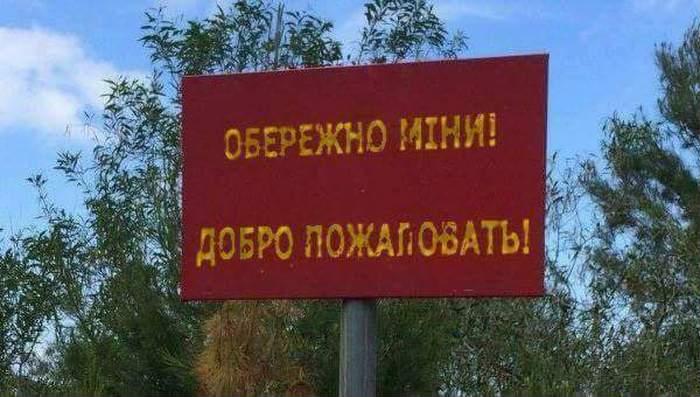 """За пассивное участие в """"протестной акции"""" провокаторам платят 150-200 грн, за драку с правоохранителями - до 500 долларов, - Грицак - Цензор.НЕТ 2681"""