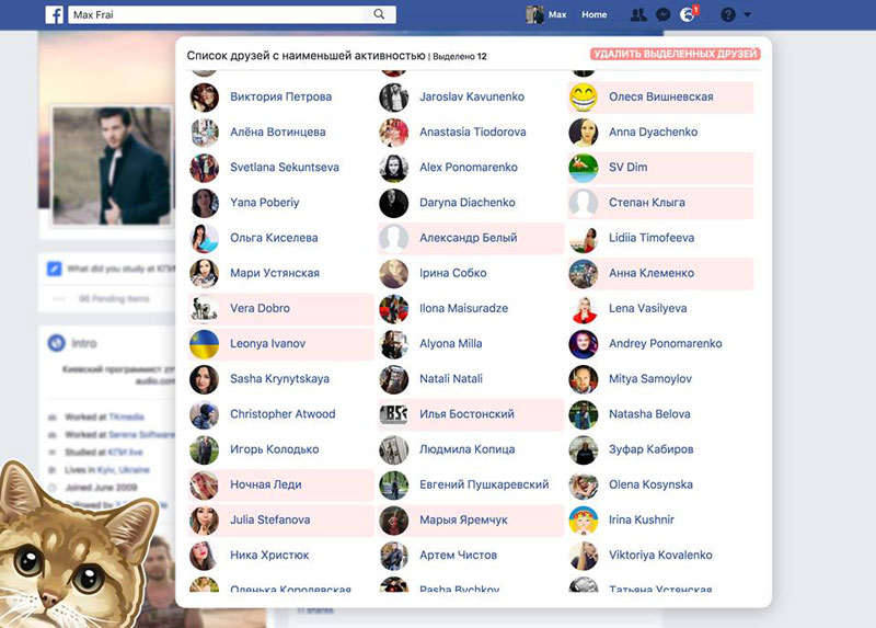 Полезные скрипты для Фейсбука