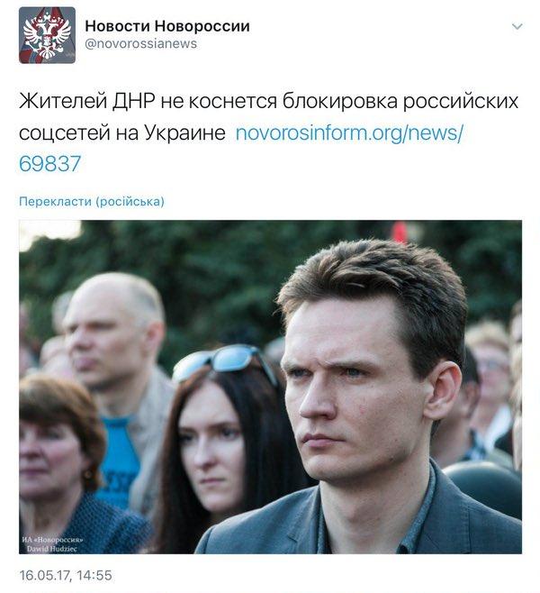 """""""Киевстар"""", """"Vodafone Украина"""" и lifecell начали блокировку попавших под санкции российских сайтов - Цензор.НЕТ 4475"""