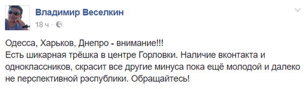 """""""Киевстар"""", """"Vodafone Украина"""" и lifecell начали блокировку попавших под санкции российских сайтов - Цензор.НЕТ 4562"""