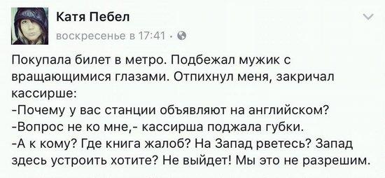 """Кубанский казак Панчук, который """"был готов умереть за Путина"""", решил поддержать Навального: """"Думали, после Крыма у нас все будет хорошо. А с каждым годом все хуже и хуже"""" - Цензор.НЕТ 6623"""