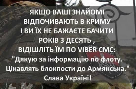Все задействованные на строительстве Керченского моста подрядные организации отслеживаются и добавляются в санкционный список, - Омелян - Цензор.НЕТ 7688